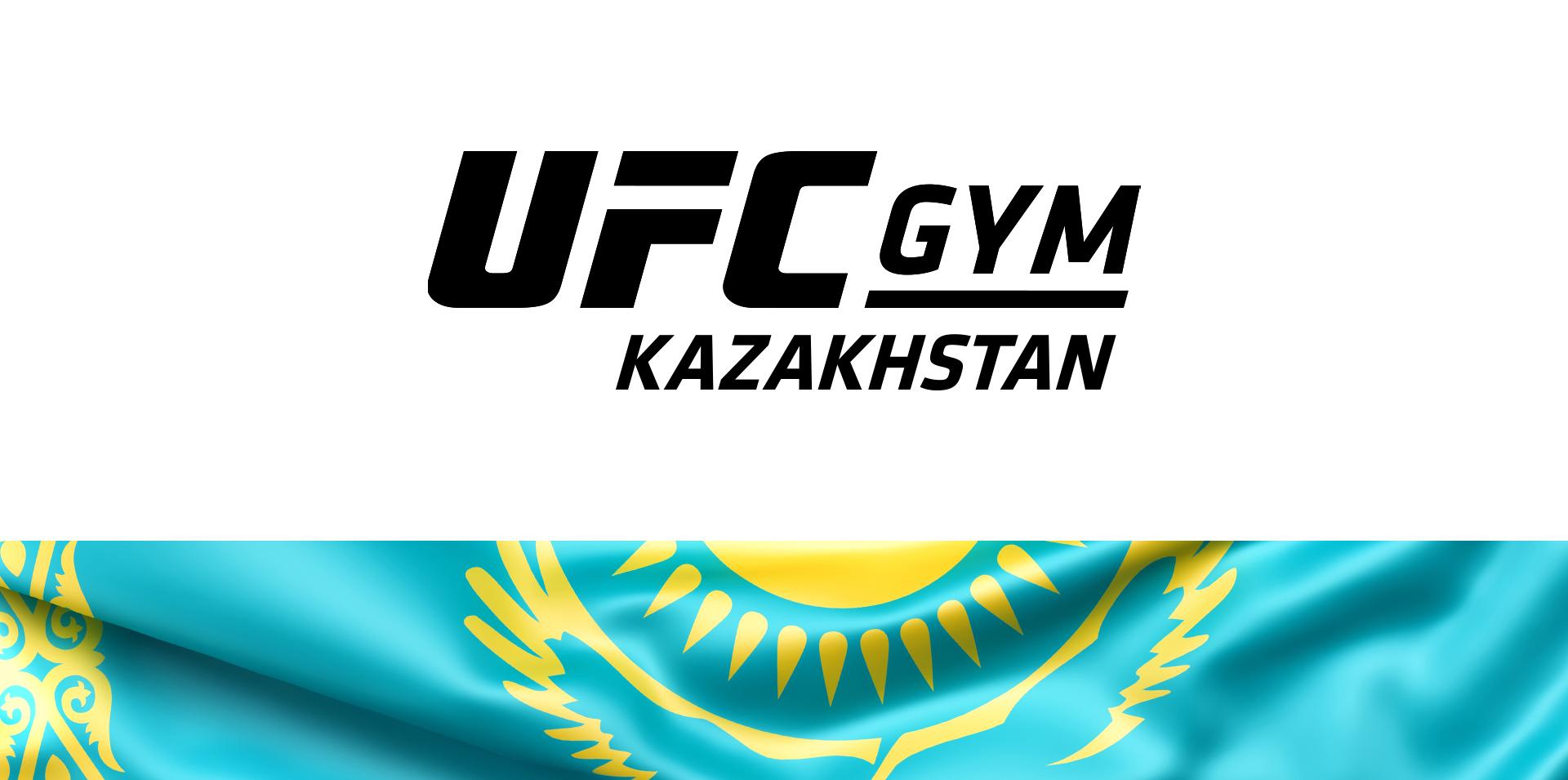 Kazakhstan Featured Image