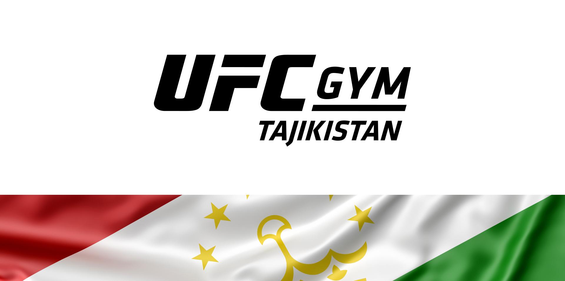 Tajikistan Featured Image