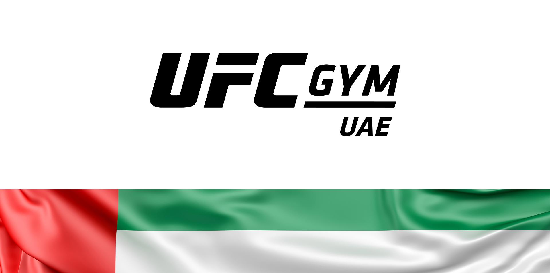 United Arab Emirates Featured Image